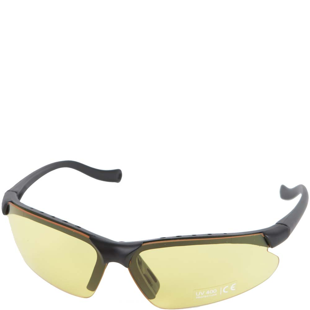 Elite Cycling Glasses + Bag Yellow, Smoke and Clear Lenses