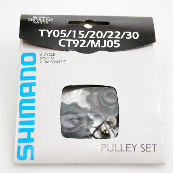 Shimano Jockey Wheels Set Rd-Ty 6/7V